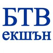 btv action online