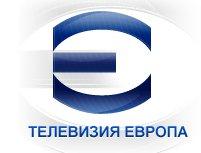 телевизия европа