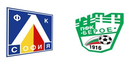 Левски и Берое излизат на финал за купата