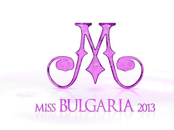 Кой ще води шоуто Мис България 2013